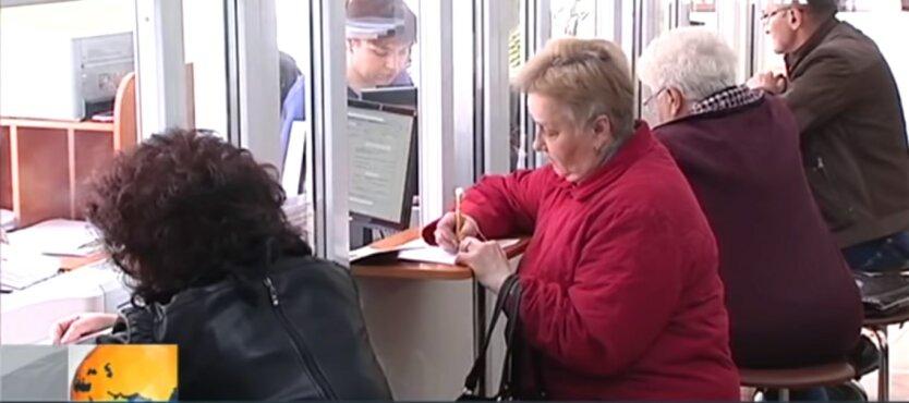 Пенсии в Украине, повышение пенсий, 1 января 2021 года