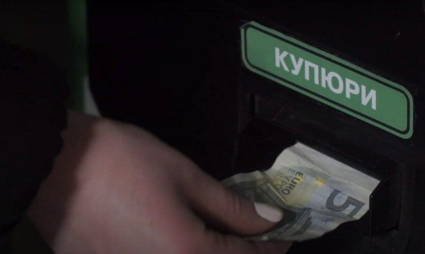 Курс валют на пятницу,Обмен валют в Украине,Курс валют на 7 августа,Нацбанк Украины