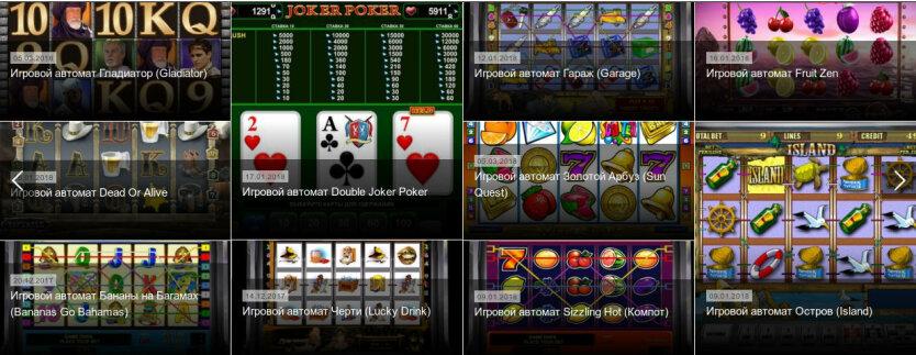Освойте Обзоры онлайн казино за 5 минут в день