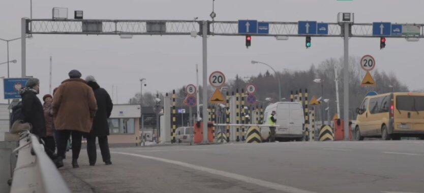 Граница, Польша, пункт пропуска