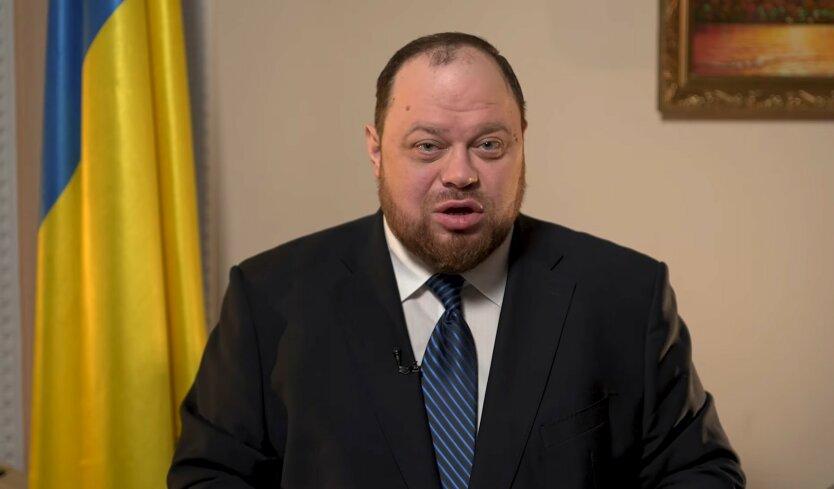 Руслан Стефанчук, увольнение, президент Украины Владимир Зеленский