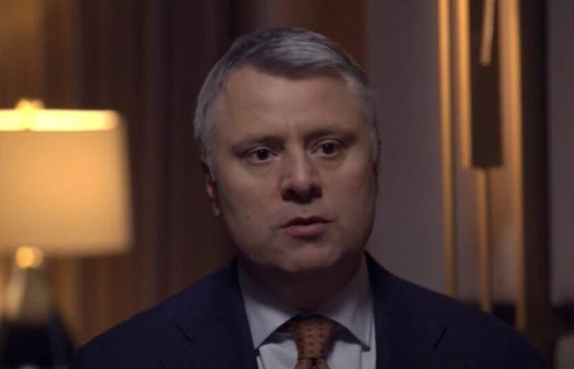 Исполнительный директор НАК «Нафтогаз Украины» Юрий Витренко