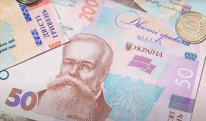 ПФУ обратился к украинцам по поводу финансирования пенсий