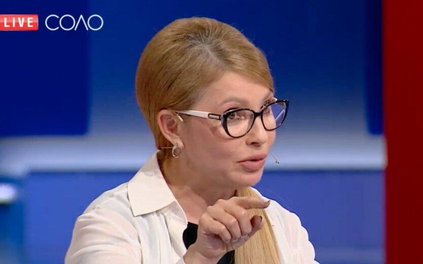 Юлия Тимошенко, тимошенко о власти, тимошенко зеленский