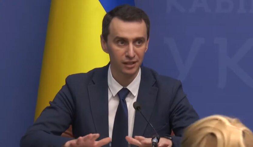 Главный государственный санитарный врач Украины, Виктор Ляшко, коронавирус, карантин