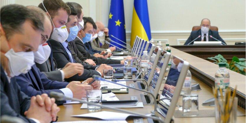 Заседание Кабмина Украины,Денис Шмыгаль,Участие Украины в договорах СНГ