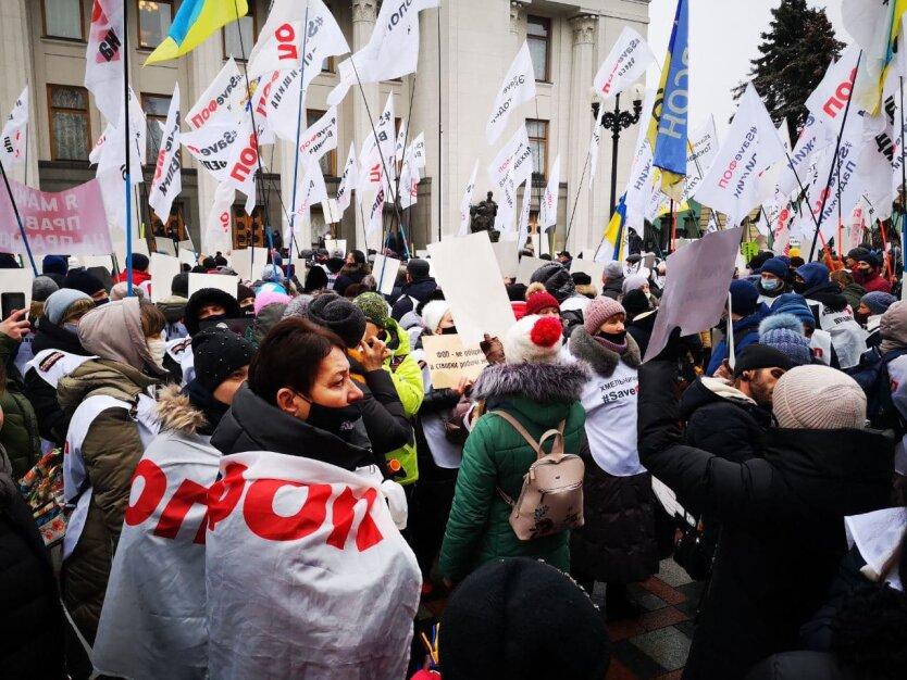Акция протеста ФОП, ФЛП Украина, Протест против локдауна, Протест под Верховной Радой