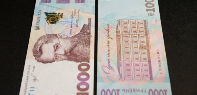 1000 гривен