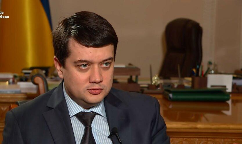 Дмитрий Разумков, Слуга народа, обсуждение оставки Разумкова в Трускавце