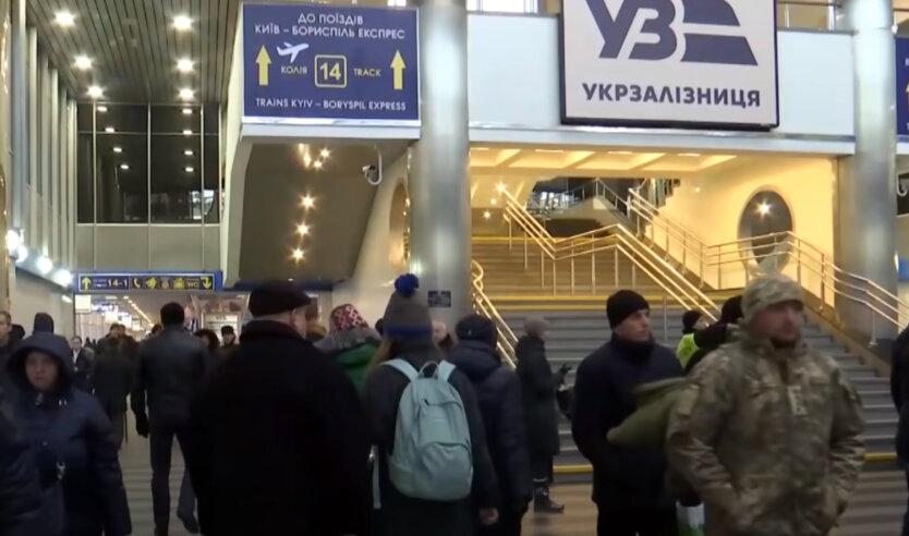 Укрзализныця сделала важное заявление о движении поездов в Киеве