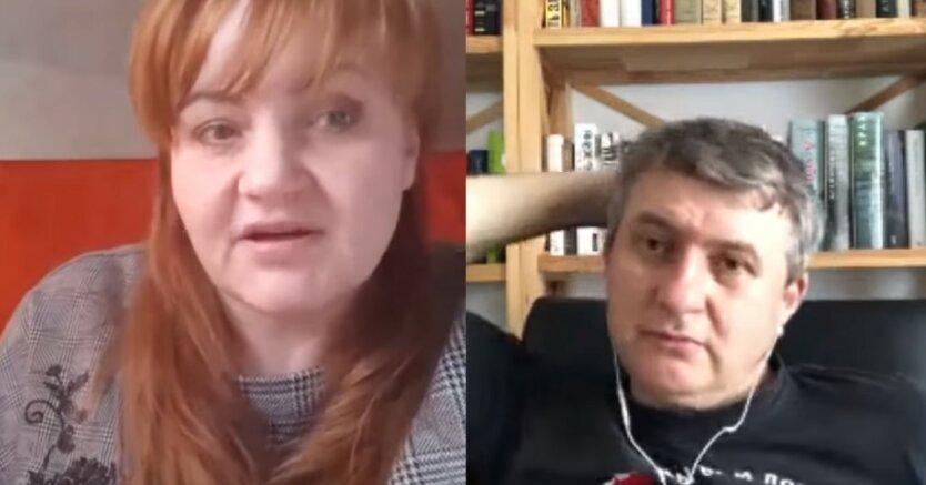 Юрий Романенко,Юлия Глушко,закон о финансовом мониторинге,денежные переводы в Украине