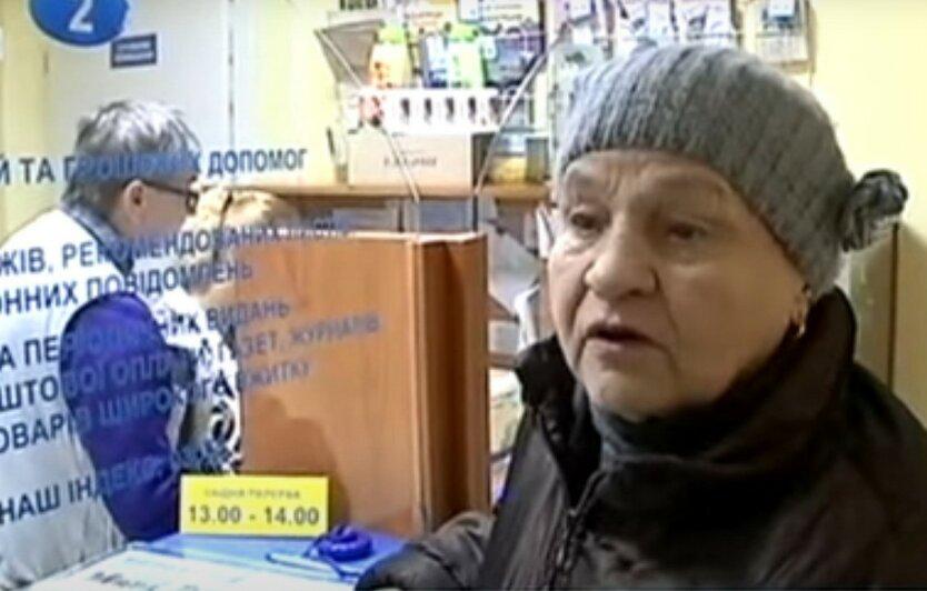 Украинцев предупредили о потере пенсионных накоплений