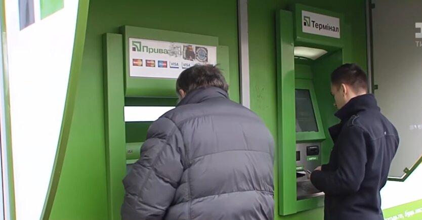 ПриватБанк, мошенники, утечка данных