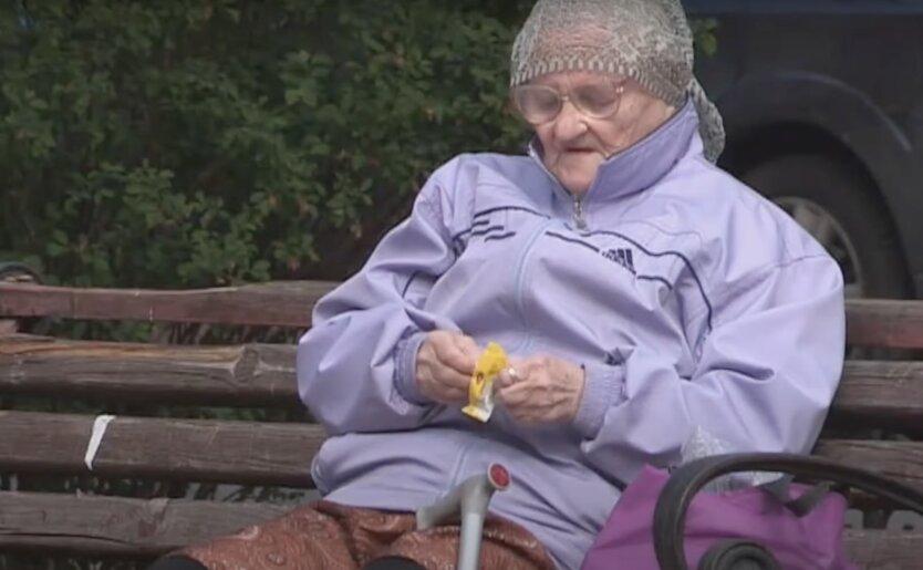 Пенсионеры в Украине, пенсии в мае, ПФУ