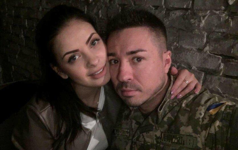 Алексей и Анастасия Шпортько