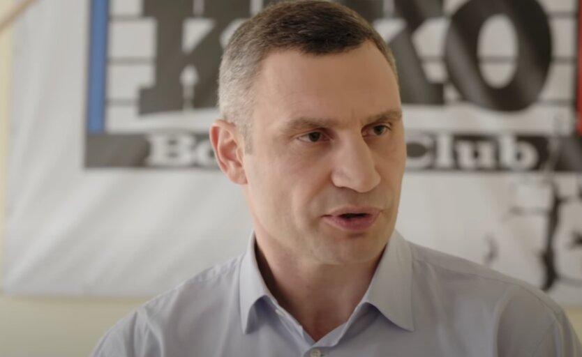 Виталий Кличко, выплаты, Киев