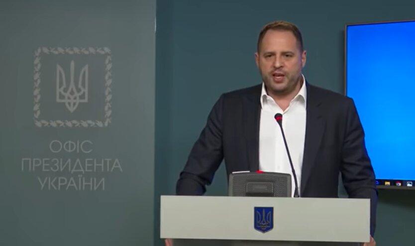 глава Офиса Президента Андрей Ермак, пленки Лероса, брат Денис Ермак