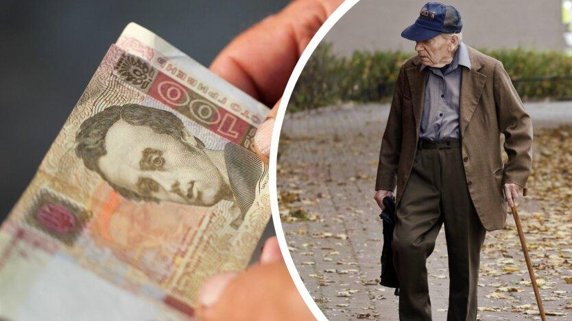 Пенсии в Украине, соцвыплаты