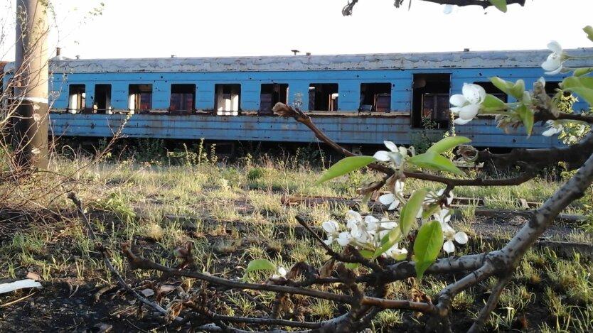 Донбасс вагон