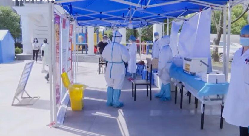 Коронавирус в Пекине, вспышка COVID-19, карантинные меры
