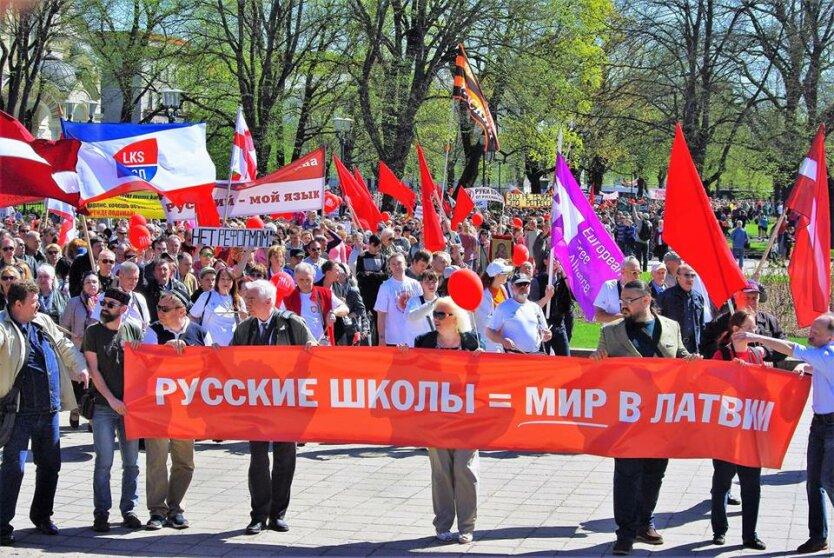 Русский союз Латвии