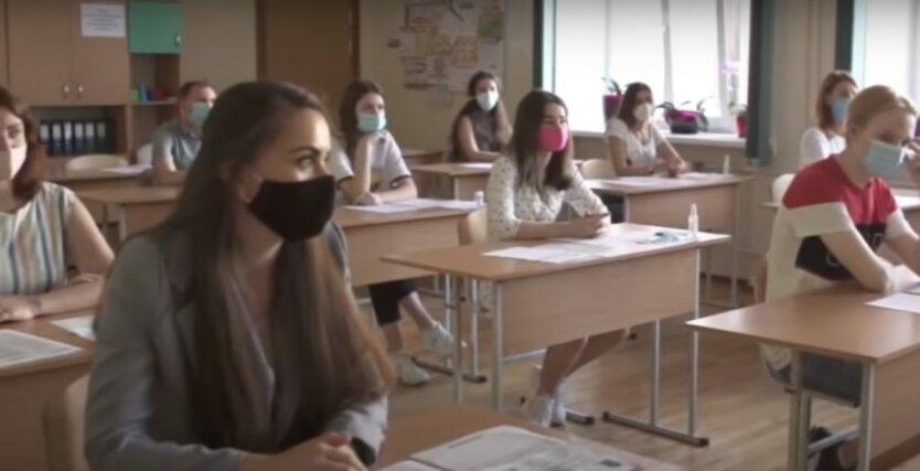 Коронавирус в Украине,Борьба с коронавирусом в Украине,Карантин из-за коронавируса в Украине