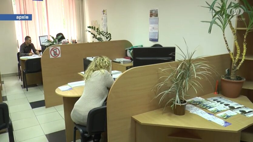 Безработица в Украине, карантин, коронавирус