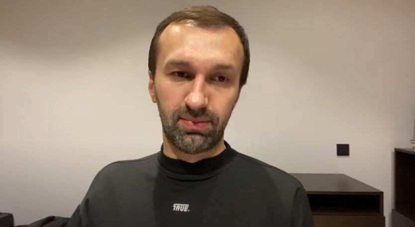 Сергей Лещенко, Петр Порошенко, Юрий Бойко