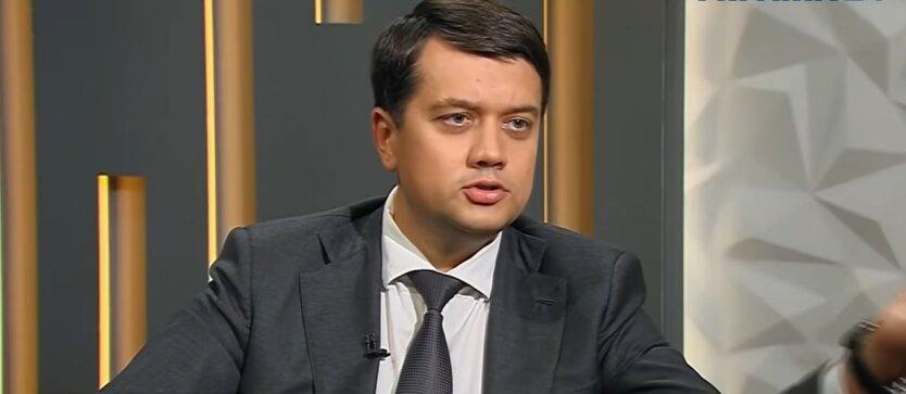 Дмитрий Разумков, депутаты, премия Дарвина
