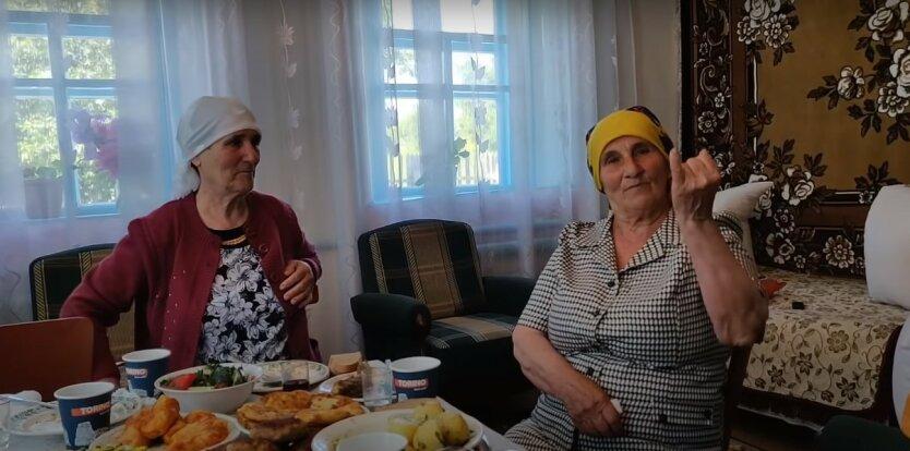 Марина Лазебная,Украинские пенсионеры,Минсоцполитики,проверка субсидий и пенсий