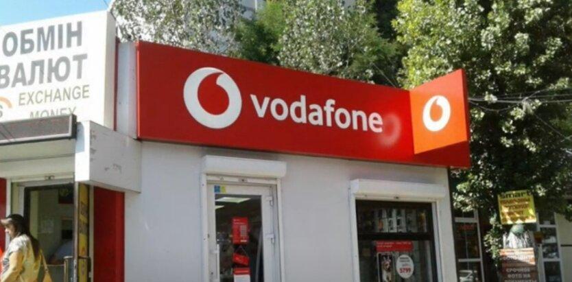 Vodafone, Дед Мороз, голосовой робот