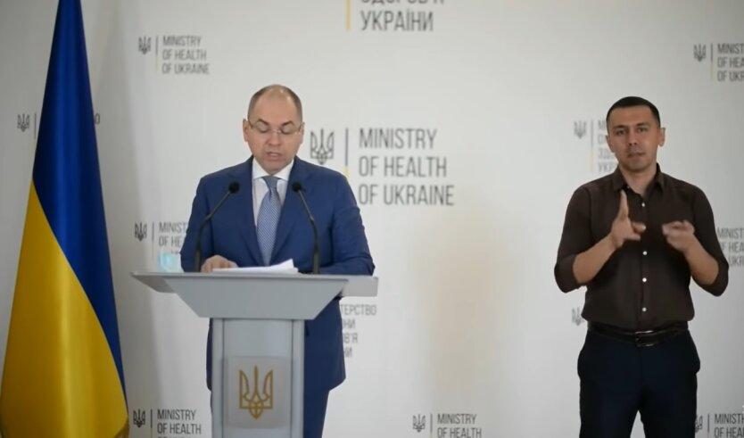 Максим Степанов, новые штаммы коронавируса, карантин в Украине