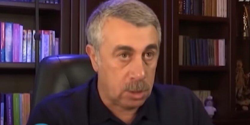 Украинский педиатр Евгений Комаровский