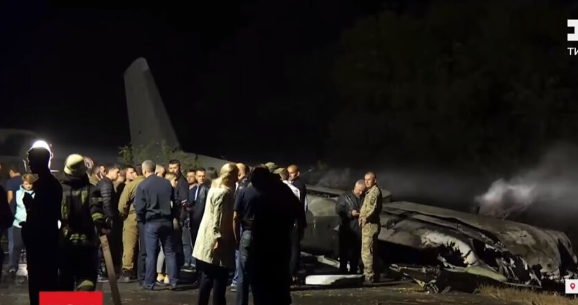 Катастрофа Ан-26, хронология авиакатастрофы, Чугуев