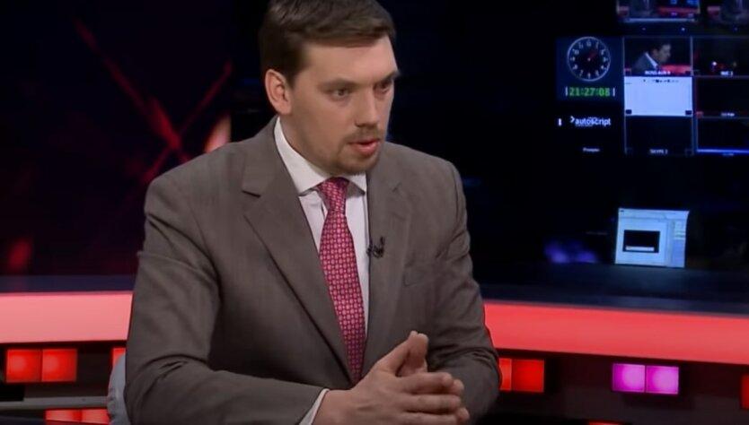 Алексей Гончарук,Центр Евразия,бывший премьер-министр Гончарук,Atlantic Council