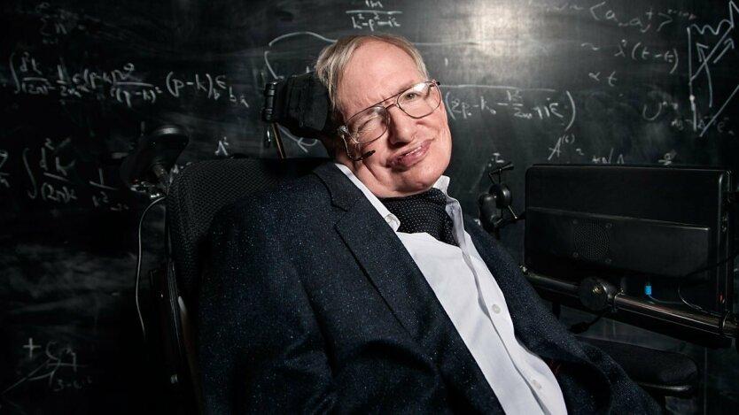 Ученые опровергли главную теорию Стивена Хокинга
