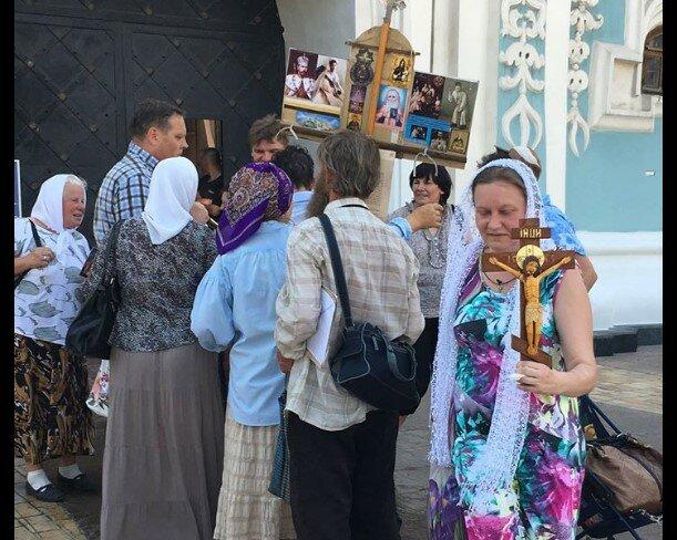 православные софия