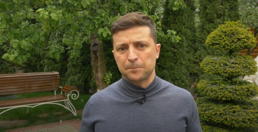 Яков Смолий,Владимир Зеленский,отставка главы НБУ,новый глава Нацбанка Украины