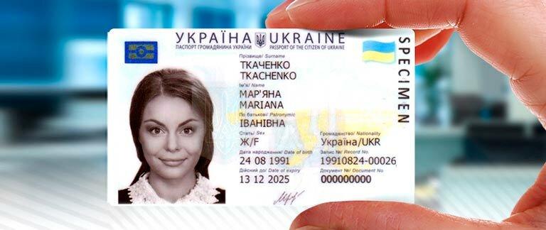 id-pasport