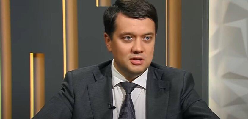 Дмитрий Разумков, НАБУ, Артем Сытник