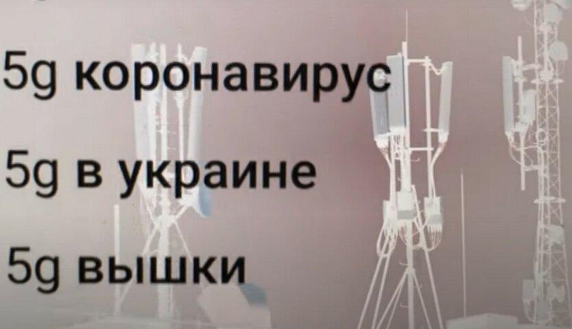 Кабмин утвердил план развития сетей 4G и 5G в Украине