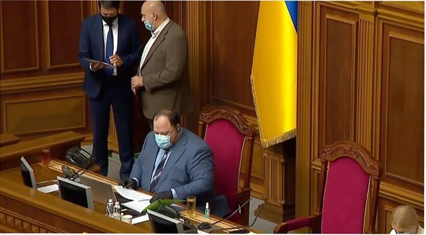 Верховная Рада Украины, Новые налоги в Украине, Даниил Гетманцев