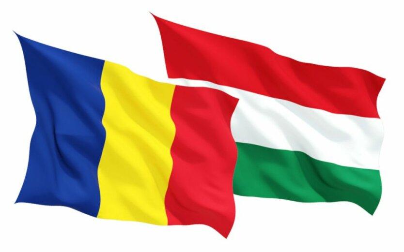 Венгрия_Румыния
