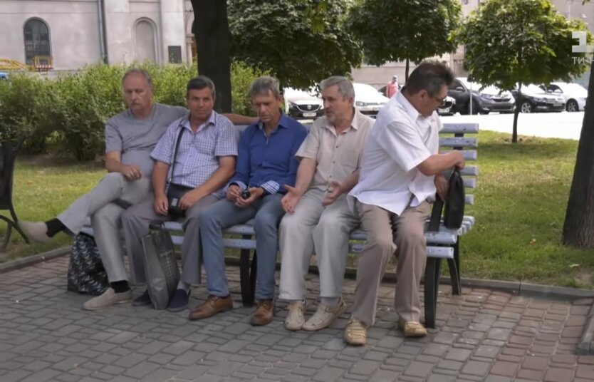 Пенсии в Украине, автоматическое наначение пенсий, оформление пенсий