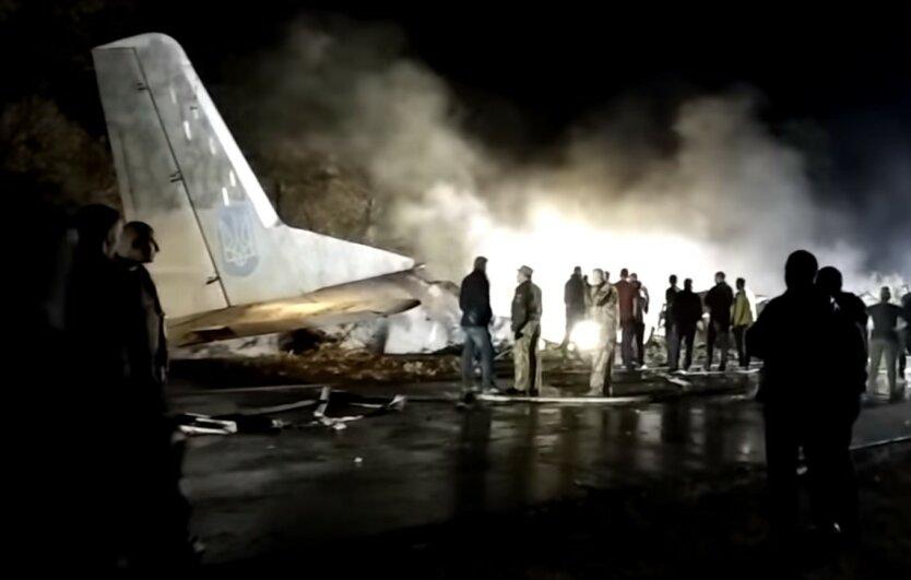 Кучер раскрыл важный нюанс о самолете АН-26