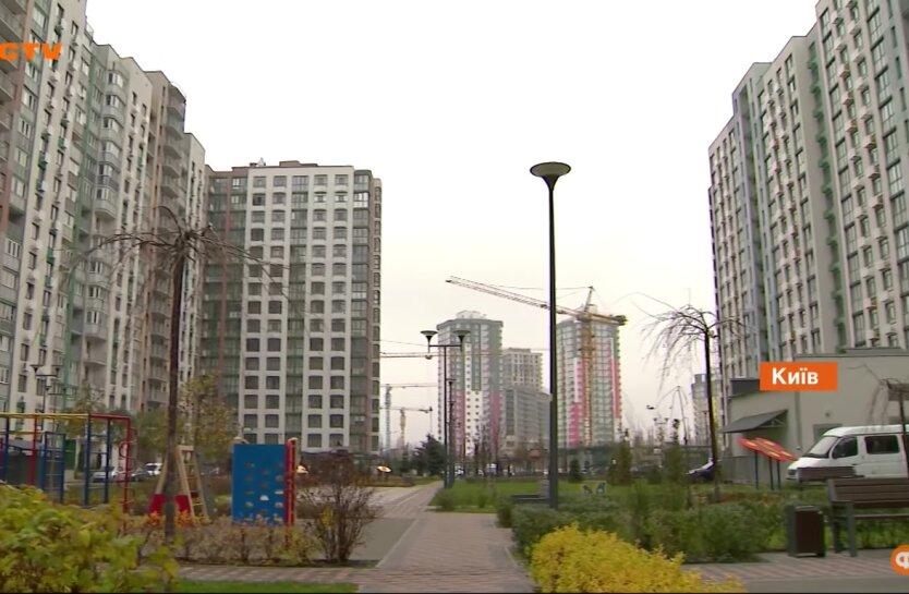 Квартиры в Киеве, продажа земли, повышение цен