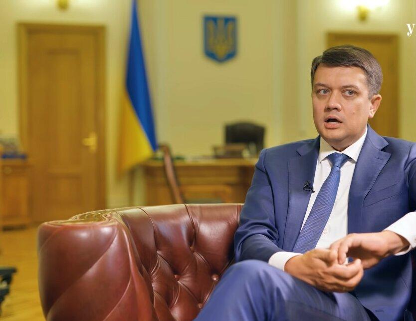Дмитрий Разумков, отставка спикера ВР, лишение мандата