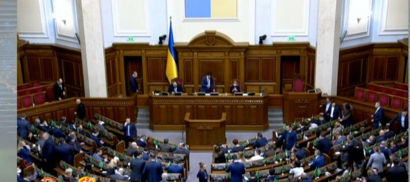 Заседание ВР, украиснкие партии, сколкьо растратили за 5 лет
