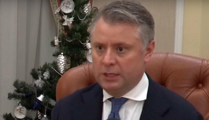 Витренко оправдался за слова о покупке газа в России