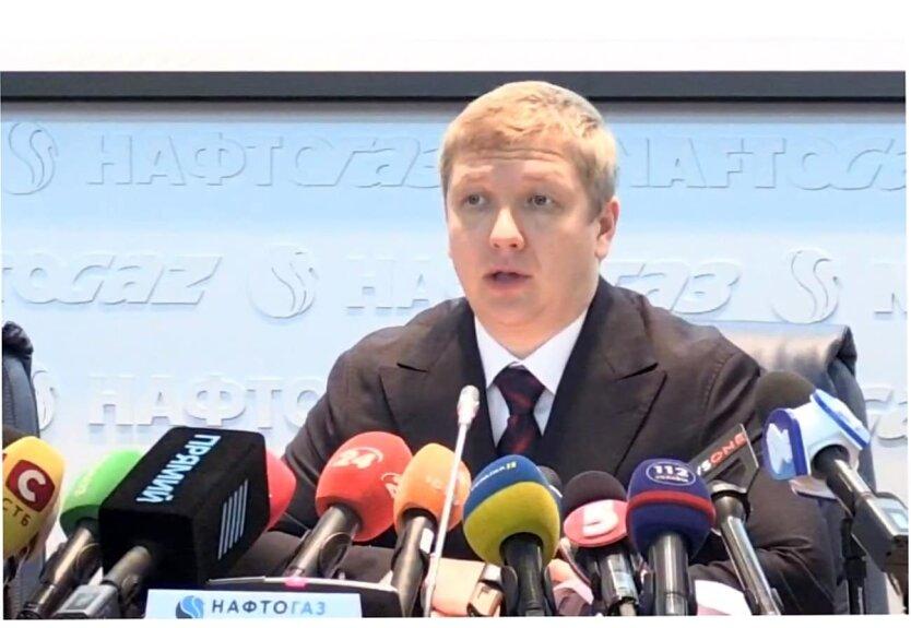Большая семерка, Андрей Коболев, Нафтогаз Украины, Послы G7